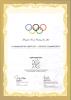 Olympic Commemorative certificate