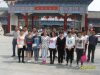 AOTONG factory family