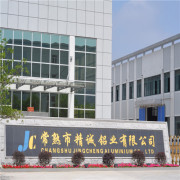 Changshu Jingcheng Aluminum Co., Ltd.