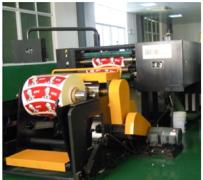 Fujian Yibaili Package Material Co., Ltd.