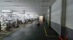 Qingdao Century Jinchoi Textile Co., Ltd.