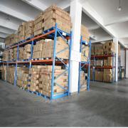 Ruby Mount Home Appliance Co., Ltd.