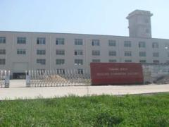 Changzhou Duoling Water Treatment Factory