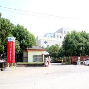 Yizheng Zhongxing Environmental Science Technology Co., Ltd.