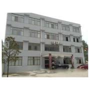 Yuyao Strong Fiberglass Products Factory