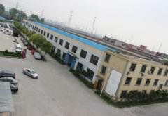 Shanghai Yvkui Construction Engineering Consulting Co., Ltd.