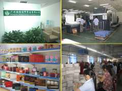 Guangzhou Yiyang Printing & Packaging Co., Ltd.