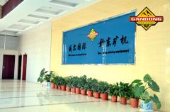Jiangxi Gandong Mining Equipment Machinery Manufacturer