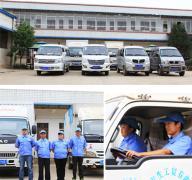 Kunming Ansheng Industry & Trade Co., Ltd.