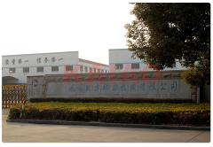 Wuxi Kaiao Power Machinery Co., Ltd.
