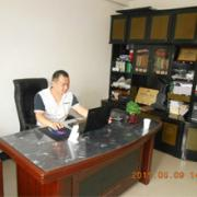 Yimeike International Trading Co., Limited