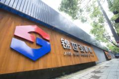 Ningbo Jinshihong Mechanical Equipment Co., Ltd.