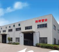 Ningbo HeQi Pipe Co., Ltd.
