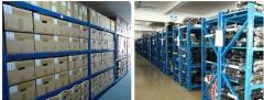 Shenzhen Haohao Optoelectronic International Co., Ltd.