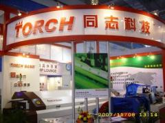 Beijing Torch Co., Ltd.