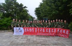 Shenzhen Hopestar Sci-Tech Co., Ltd.
