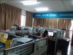 Wenzhou Sintai Machinery Parts Co., Ltd.