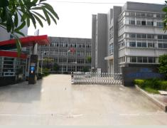 Fuzhou Green Mechanical and Electrical Technology Co., Ltd.
