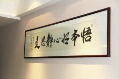 Changzhou Maxtree Technology Co., Ltd.