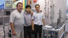 Suqian Ekoo Hardware Products Co., Ltd.