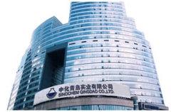 Sinochem Qingdao Co., Ltd.