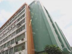Shenzhen Flyers Technology Co., Ltd.