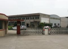 Changzhou Quyuan Machinery Co., Ltd.
