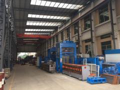 Dongguan Guanbiao Electrical Machinery Co., Ltd.