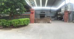 Longshi (Dongguan) Machinery Plastic Co., Ltd.