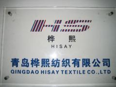 Qingdao Hisay Textile Co., Ltd.