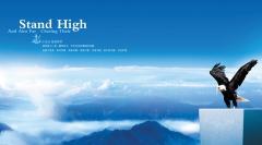 Yantai Hello Inflatable Co., Ltd.