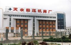 TIANSHUI METALFORMING MACHINE TOOL (GROUP) CO., LTD.