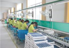 TIANCHANG KEYU ELECTRONICS FACTORY