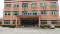Dongguan Toco Transmission Machinery Co., Ltd.