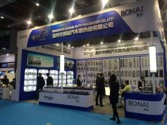 Wenzhou Bonai Auto Radiator Co., Ltd.