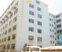 Xiamen Hi-Tech Antistatic Equipment Co., Ltd.