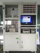 Zhejiang Saintyear Electronic Technologies Co., Ltd.