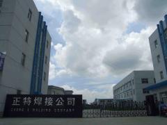 Wenzhou Zhengte Electric Welding Equipment Factory