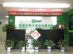 SHENZHEN HEROFUN BIO-TECH CO., LTD.
