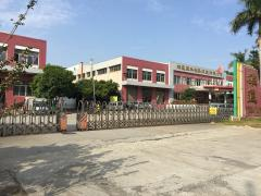 Hantron Plastic Products (Dongguan) Co., Ltd.