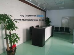 Movever Industrial (Shenzhen) Co., Ltd.
