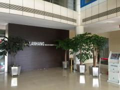 Zhangjiagang Lanhang Machinery Co., Ltd.