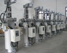 Peide Water Treatment Equipment Co., Ltd.