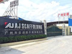 Guangzhou Safety Scaffolding Co., Ltd.