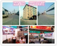 Anping Xinao Metal Product Co., Ltd.