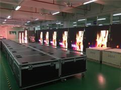 Shenzhen Keyled Co., Ltd.