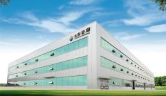 SHANDONG SHENGJIAN BIOTECH CO., LTD.