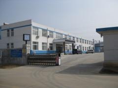 Zaozhuang Ruizhong Gem Crystal Material Co., Ltd.