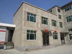 XIONGXIAN FAIRSKY LATEX PRODUCTS CO., LTD.