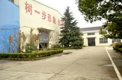 Changzhou Yibu Drying Equipment Co., Ltd.